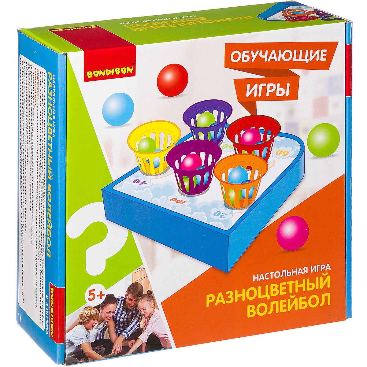 BONDIBON Party Games 10367348 education toys logic board game toy bondibon party games 10367336 education toys logic board game toy