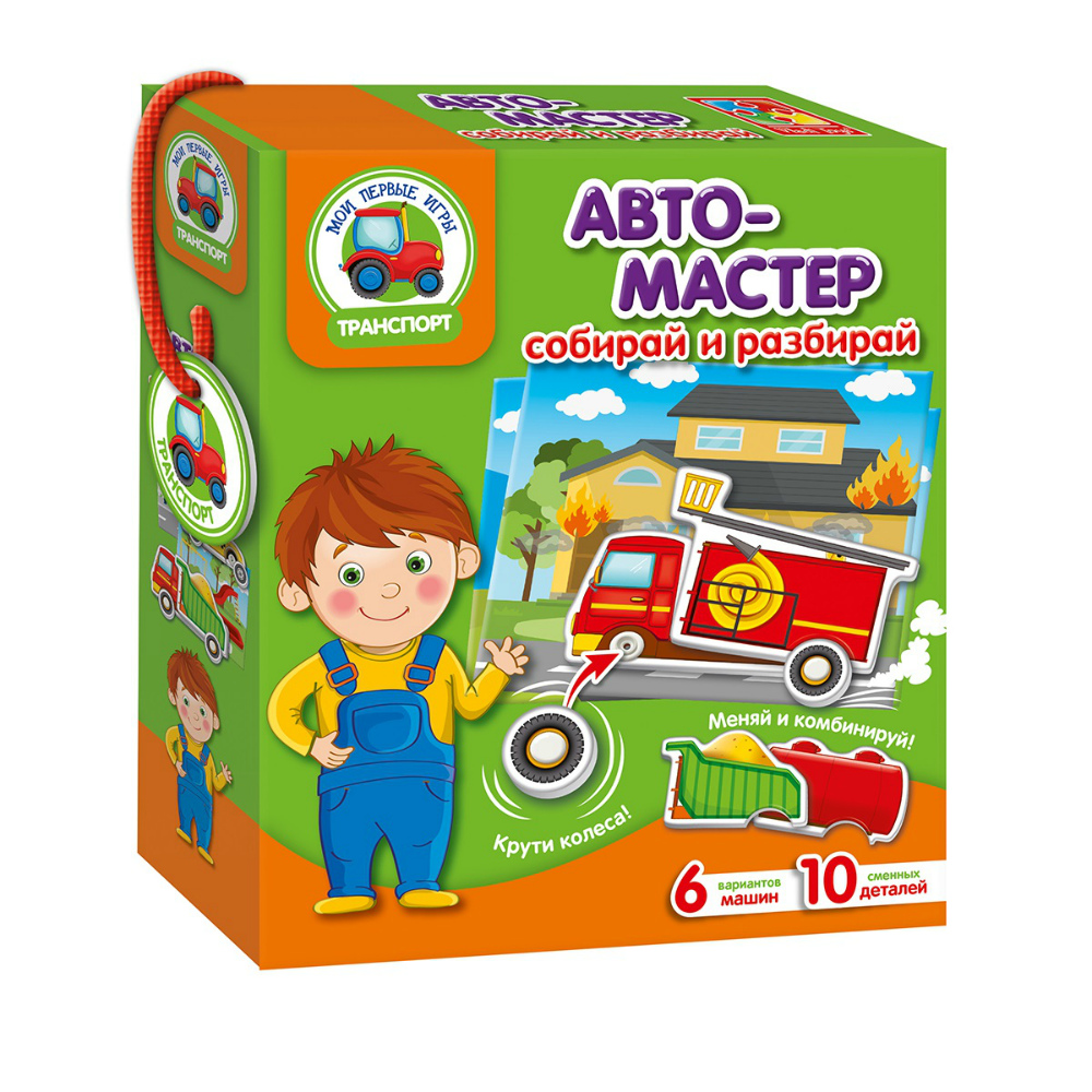 Card Games Vladi Toys VT2109-08 boy boys girl girls Board game Baby Kids play card games moses 090066 fine motor skills board logic kids children