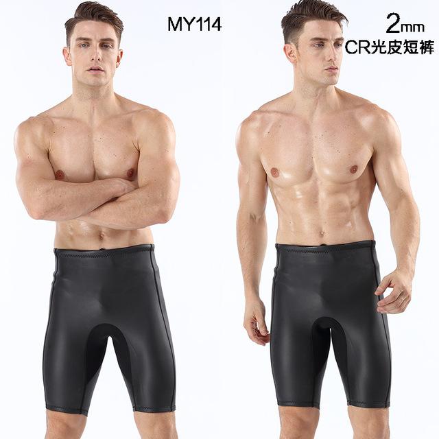 Neoprene Wetsuit Men Triathlon Diving Suit 2mm Mens Rubber Clothing Professional Water Proof Surfing Shorts Pants