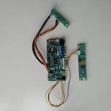 DIY светодиодный VGA, HDMI, DVI Aduio плате контроллера для 30pin LTN154X3-L09-G LTN154X3-L0D LTN154X3-L0D-0/G 1280X800 панель экран