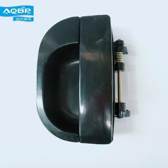 Auto Replacement Parts Exterior Parts of JAC Refine Car oe 83660-4A300 Exterior Middle Door Handles