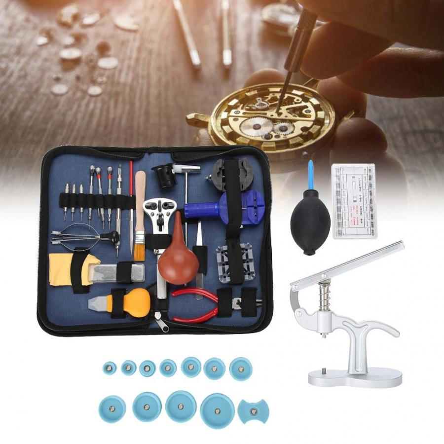 Watch Repair Tool Kit Professional High Quality Watch Case Opener Link Spring Bar Remover Hammer Watchmaker Tool for watchmaker | Repair Tools & Kits