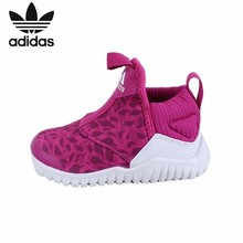 купить Adidas RapidaZen Original Kids New Pattern Canvas Children Running Shoes Breathable Light Sneakers #B96350 по цене 2872.29 рублей