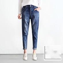 купить 2019 Spring Summer New High Waist Boyfriend Jeans Women Blue Harem Denim Pants Mom Jean Femme For Women Jeans Plus Size 5XL по цене 1679.73 рублей