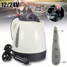 1000 мл автомобильный Горячий чайник, портативный водонагреватель, для путешествий, авто, 12 В/24 В, для чая, кофе, 304, нержавеющая сталь, большая емкость, для автомобиля