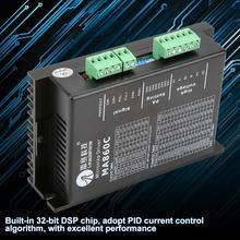цена на MA860C 2 Phase Stepper Motor Driver for CNC NEMA34 86 Motor 18-80VAC Ultra low vibration 32-bit DSP Step Motor Controller 200kHz