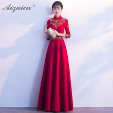 лучшая цена Red Embroidery Elegant Qipao Long Women Traditional Chinese Style Bridesmaid Party Dresses Modern Cheongsam Vestidos Formales