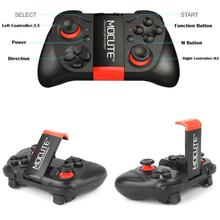 Mocute 050/054/053 bluetooth vrゲームパッドアンドロイドジョイスティックコントローラselfieシャッターpcスマートフォン + ホルダー