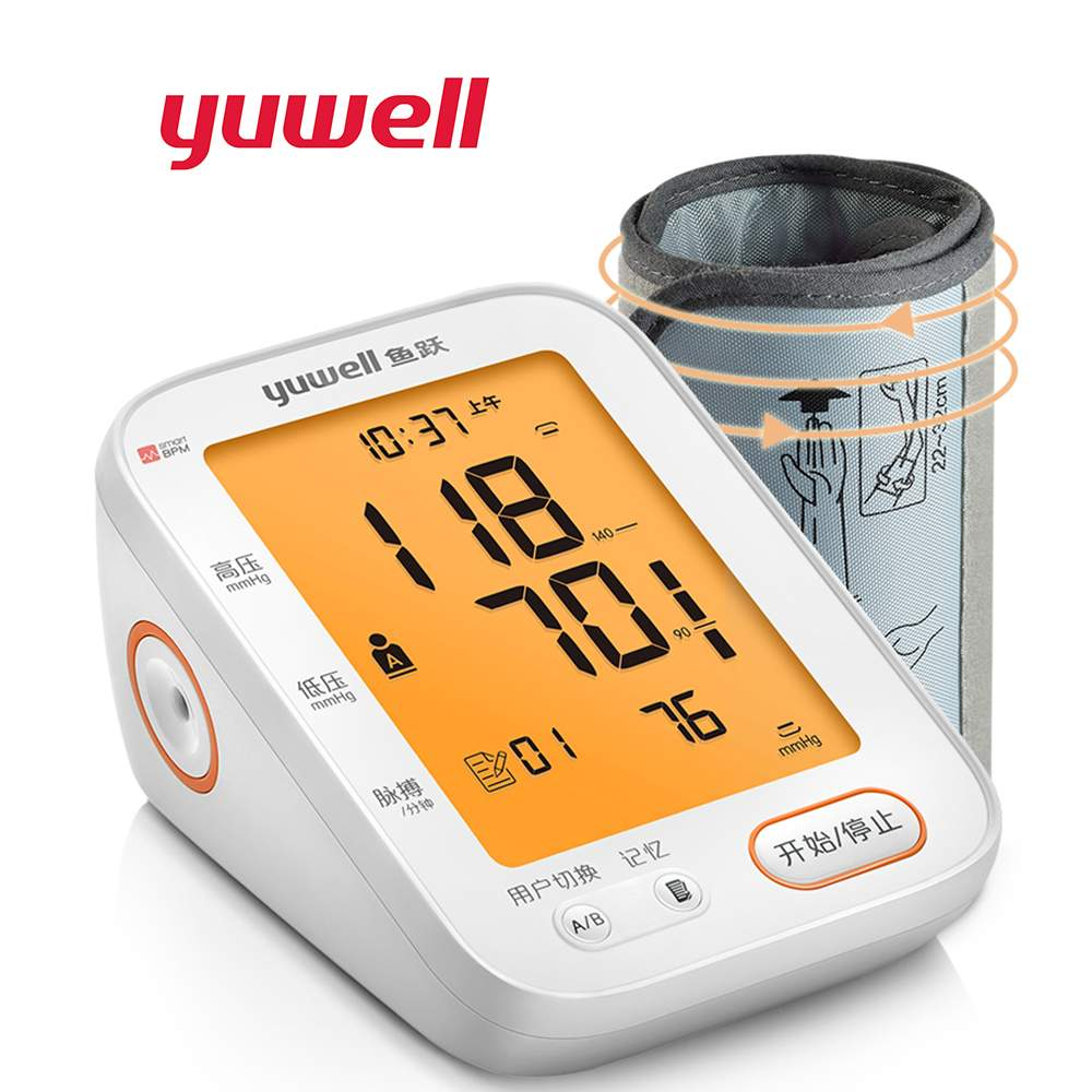 Yuwell YE680B Arm Blood Pressure Monitor LCD Digital Heart Rate Meter Measure Automatic Monitor Home Health Equipment Care ToolsYuwell YE680B Arm Blood Pressure Monitor LCD Digital Heart Rate Meter Measure Automatic Monitor Home Health Equipment Care Tools