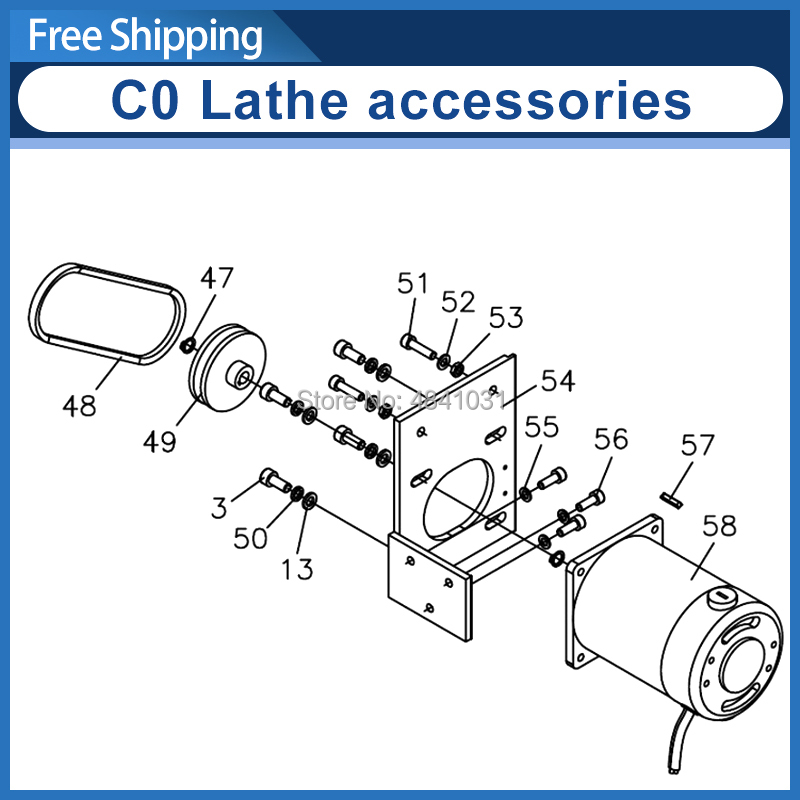 Motor carbon brush/SIEG C0 Machine tool accessories/V-Belt Pulley/Motor connection plate/Vee Belt