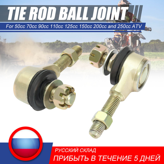 Atv,rv,boat & Other Vehicle 1 Pair M10 Tie Rod Ball Joint For 50cc 70cc 90cc 110cc 125cc 150cc 200cc 250cc Atv Quad 4-wheeler