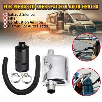 3Pcs 24mm Exhaust Silencer+25mm Filter+Combustion Air Intake Filter Pipe Throat Hoop Clamps for  Eberspacher Auto Heater