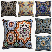 New Morocco Maltese Pattern Style Decorative Cotton Linen Cushion Cover 45x45 cm For Sofa Chair Pillowcase Home Decor Almofada