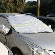 Winter Car Front Windscreen Snow Ice Shield Auto Window Sunshade Cover