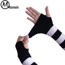 New Fashion Sunscreen Gloves Women&Men Sexy Long Striped Driving G