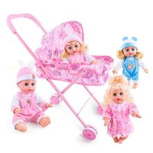 Childrens Toy Cart Doll Baby Girl Play House Set Stroller Trolley With Sounded Built Sense Of Responsibilities