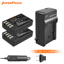 Powtree D Li109 DLi109 D-Li109 Battery+Charger For Pentax K-70 K70 K-50 K50 K-30 K30 K-S1 KS1 K-S2 KS2 K-r Kr L10