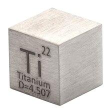 1 PC 99.5% PURE TITANIUM ความบริสุทธิ์สูง Cube Ti โลหะแกะสลักตารางธาตุหัตถกรรมคอลเลกชันที่ยอดเยี่ยม 10*10 * * * * * * * 10 มม.