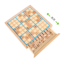 Wooden Sudoku Adult Desktop Game ji yi qi Parent-Child Children Puzzle Toys Chess Intelligence Game factory direct wholesale billiard game billiards color matching cognitive parent child game desktop classic toys kids wood toys