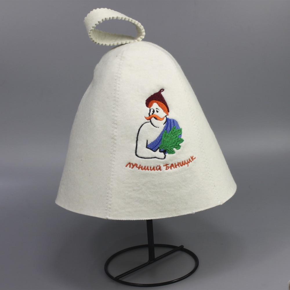 לבן כובע סאונה עמיד (חתיכה אחת), מג 'יק - סחורה ביתית