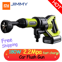 01 JIMMY JW31 Car Flush Gun Washing Gun JW31 Wireless Cordless Water Power Cleaner Garden Washer 5 Modes Adjustable Hose 6M