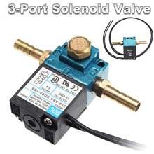 3 Порты и разъёмы электронный импульс Управление электромагнитный клапан 35A-ACA-DDBA-1BA с латунный глушитель для ЭБУ 3-Порты и разъёмы PWM DC12V 120 фунтов на квадратный дюйм