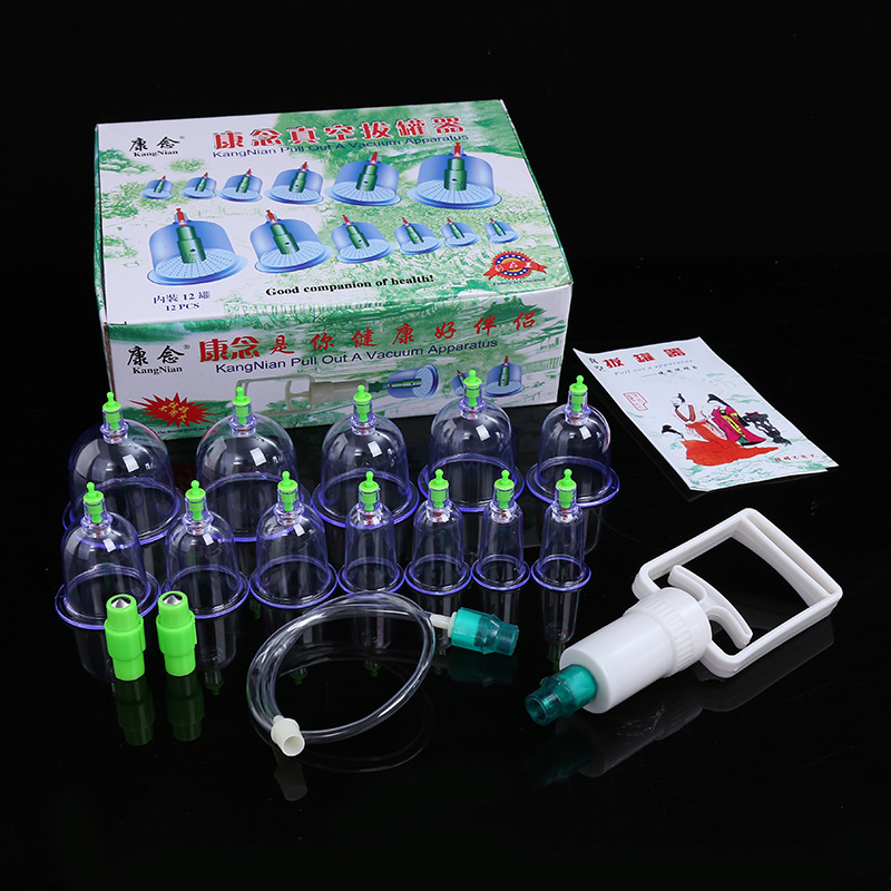 12pots Set Vacuum Chinese Medicine Cupping Therapy