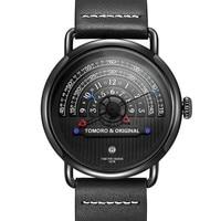Most Creative Hour Read Design Unique Watch For Men Luxury Casual Man Watch 2019 Quartz Men Watches Male Clock Wristwatch Mens