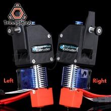 Trianglelab Левое зеркало BMG экструдер и hotend Bowden экструдер двойной привод экструдер для 3d принтера для 3D принтера MK8