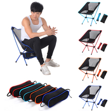 Outdoor Fishing Chair Camping Hike Outdoor Stool Chair Detachable Triangle Folding Breathable Climbing Picnic Hunting Chair D40 2018 outdoor hunting camouflage tents bird watching photography tent shoot bird chair fishing folding chair
