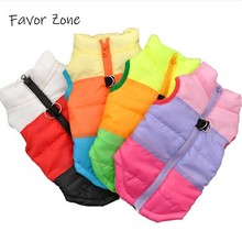 Winter Warm Vest Pets Dog Clothes For Small Medium Dogs Coat Jacket Puppy Clothing Chihuahua French Bulldog Yorkie Costume