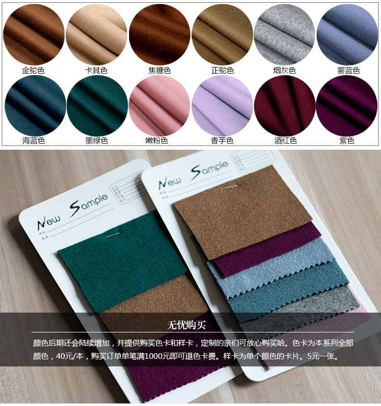 Jenny Story1986 Silk Italian Thin Wool In Paragraph Dark Brown Plover Case Of Wool Fabrics Pure Wool 08.11.11 There Are 8 Colors