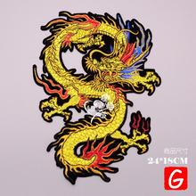 GUGUTREE embroidery big dragon patches animal badges applique for clothing DX-29