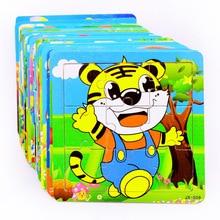 Ddwe 9 pçs bebê 3d quebra cabeças de madeira brinquedos dos desenhos animados animais puzzles crianças brinquedos educativos para crianças presentes 1 5 anos