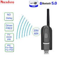 Adaptador transmisor Bluetooth V5.0 de largo alcance aptX baja latencia para el controlador de TV-Adaptador de Audio inalámbrico USB libre de 3,5mm para PS4 PC