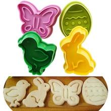 4X пасхальное яйцо Кролик Торт Помадка плунжерный резак Печенье Кондитерские формы инструменты для выпечки «сделай сам»