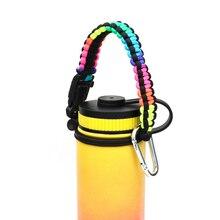 1* портативный Паракорд ручка бутылка ремень шнур безопасности украшения веревки универсальный подходит для склянки и бутылки широкий рот