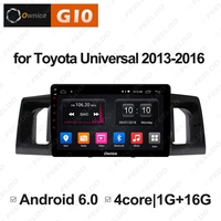 FEELDO 9 2.5D Nano IPS Screen Android 6.0 Octa Core/DDR3 2G/32G/4G LTE Car Media Player For Toyota Universal 2013 2016