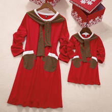 d32bd274c5965 Mother Daughter Sleepwear Promotion-Shop for Promotional Mother ...