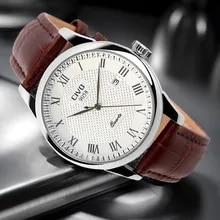 CIVO, мужские часы, водонепроницаемые, с календарем, аналоговые, кварцевые наручные часы, мужские, коричневые, из натуральной кожи, часы для му...