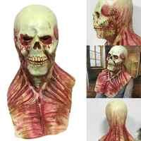 Masque de Zombie sanglant Halloween effrayant masques partie Cosplay crâne diable horreur Masque mascarade Mascara fantôme terreur Masker Latex