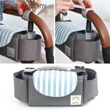BalleenShiny Детские коляски Аксессуары для хранения детской коляски сумка органайзер коляска чашка пеленки Висячие Bugaboo