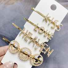 Korea Chic Imitation Pearl Smile Face Hairpins Women Fashion Letter LOVE KISS Gold Color Hair Clips Accessories