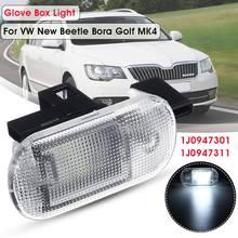 Автомобиль лампочка для вещевого ящика для хранения лампа отсека для VW Golf MK4 Bora Touran Touareg Caddy для Skoda Fabia Octavia Superb/Yeti