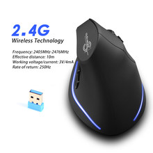 F-35 Mouse Wireless Vertical Mouse Ergonomic Rechargeable 2400 DPI Optional Portable Gaming Mouse for Mac Laptop PC Computer(China)