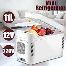 DC 12 В 220 В двухъядерный автомобильный холодильник, морозильная камера, охладитель 11 л, автомобильный холодильник, компрессор для автомобиля, для домашнего пикника, холодильная камера