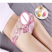 Ladies underwear fashion sexy lace floral perspective panties lingerie knickers thongs G-string briefs недорого