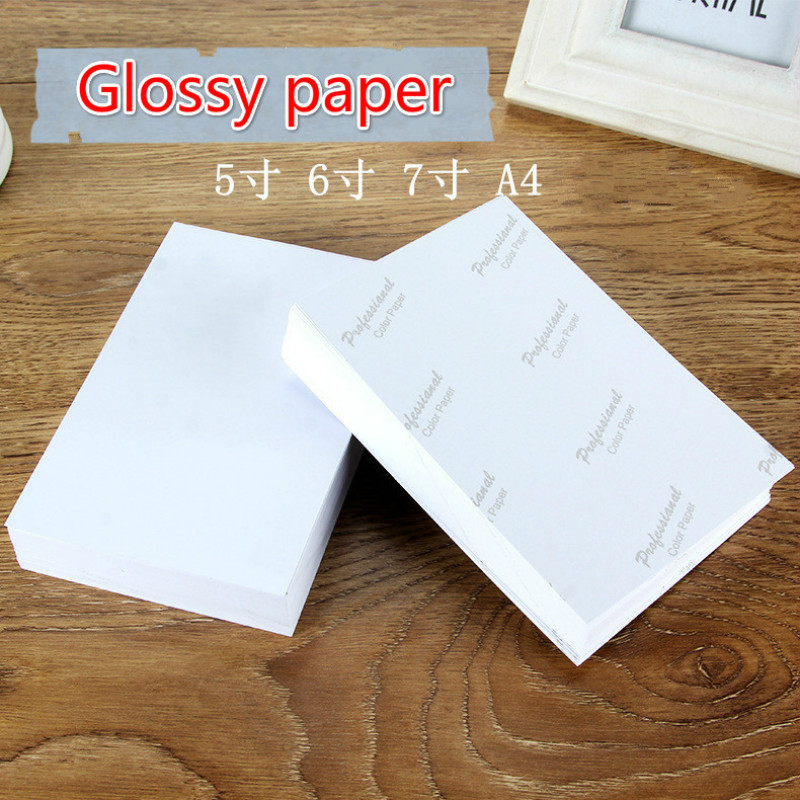 A5 A4 5/6/7 Inch Photo Paper 180g/200g/230g Glossy Printer Photographic High-gloss Paper For Inkjet Printer Office100 Sheet