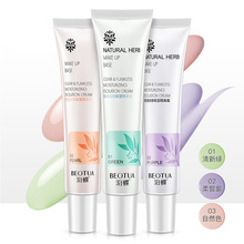 face primer makeup base Color Corrector Facial Correcting Cream eye make up de maquillaje mate