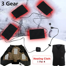 4-in-1 9W Washable Electric Heating Pad USB 3 Gear Adjustable DIY Ther